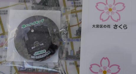 20140201_kan_batch