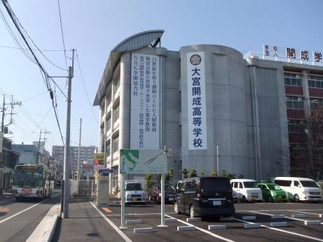 20140201_oomiya_kaisei_koukou