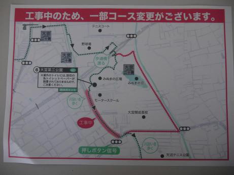 20140201_ukai