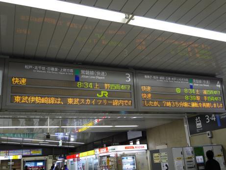20140201_kasiwa_info