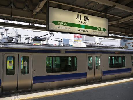20140201_kawagoe_st