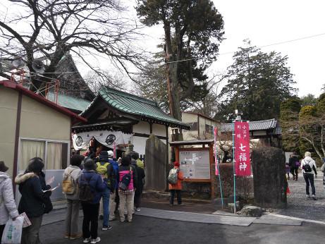 20140203_sitifukujin