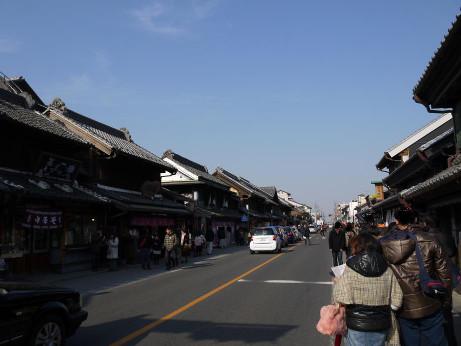 20140205_kuranomati02