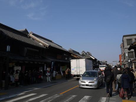 20140206_kuranomati
