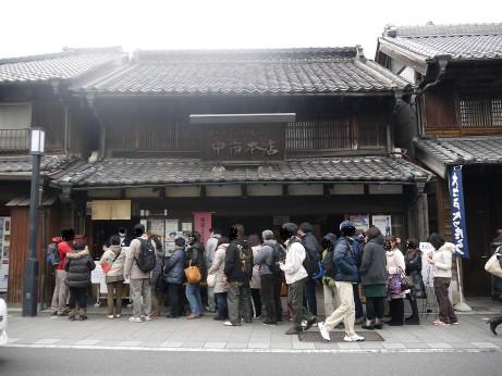 20140206_nakaiti2