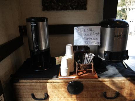20140208_coffee