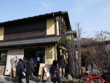 20140208_rakuraku