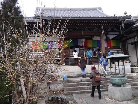 20140215_tennenji2