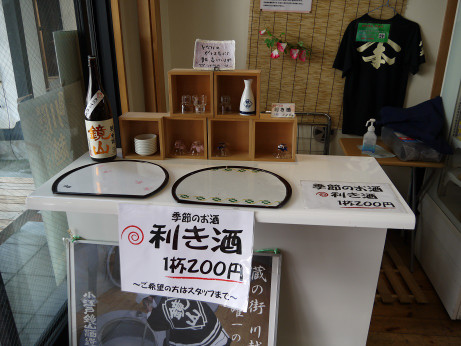 20140217_kikizake