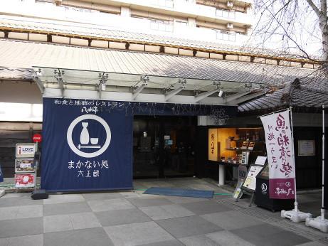 20140221_hassuutei