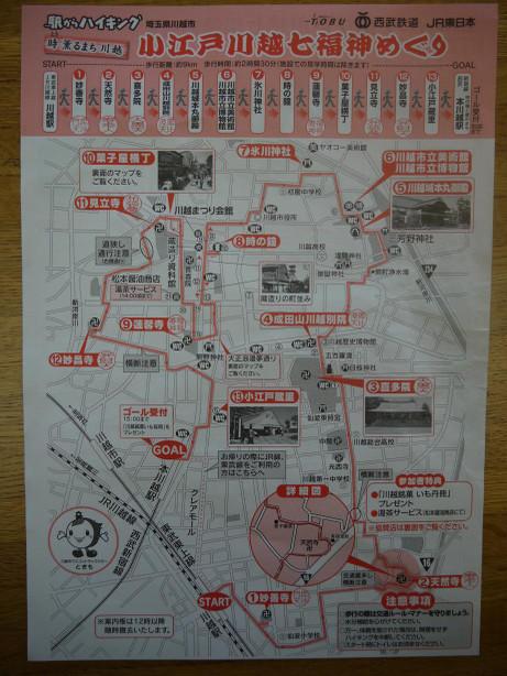 20140222_map