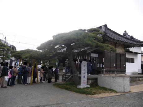 20140222_myousyouji_benzaiten