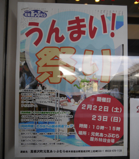 20140223_poster