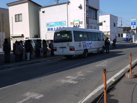 20140224_bus