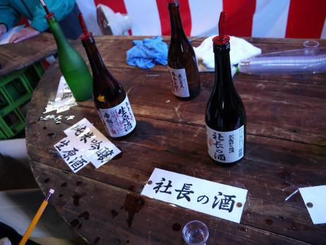 20140225_kikizake4