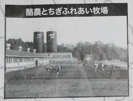 20140226_fureai_farm1