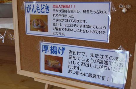20140301_info2