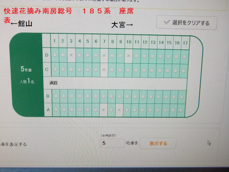 20140302_seat_map