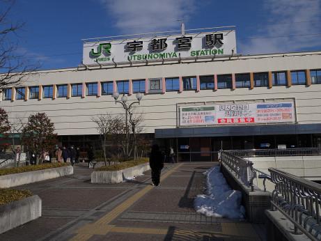 20140303_utsunomiya_st