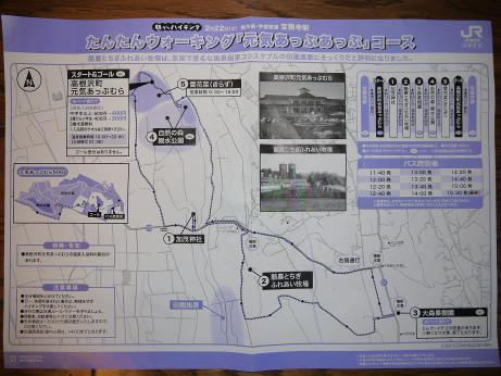 20140304_map