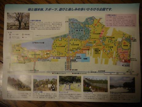 20140305_map
