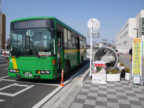 20140310_sougei_bus