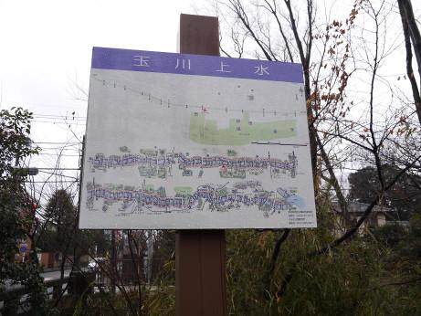 20140311_map
