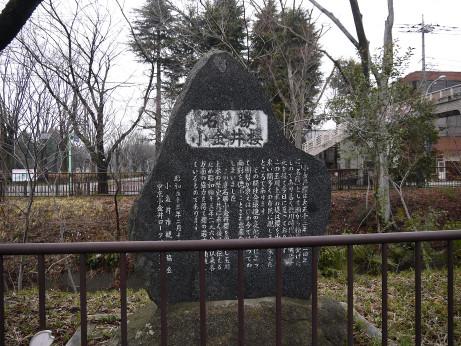 20140311_sekihi