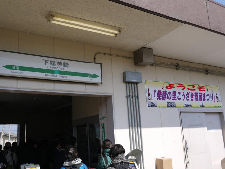 20140317_simousa_kouzaki_st1
