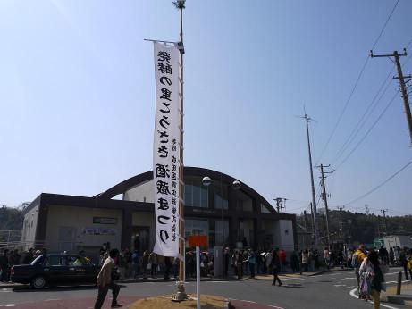 20140317_simousa_kouzaki_st2