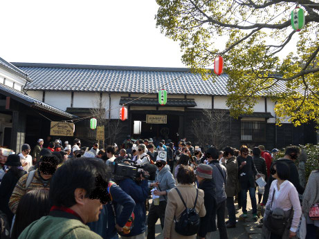 20140320_terada2