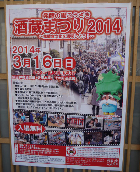 20140321_poster