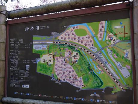 20140328_map