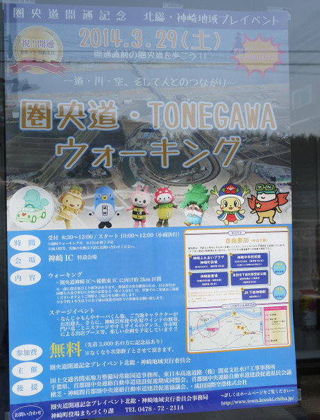 20140330_poster