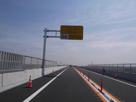 20140330_road14