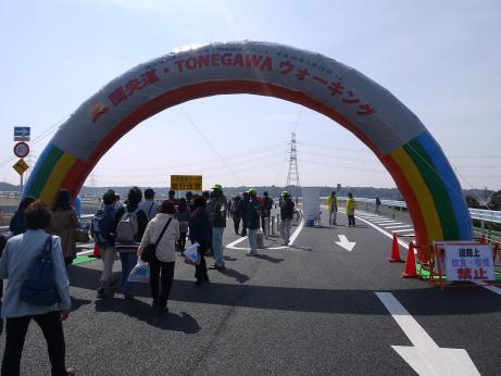 20140330_start_gate2