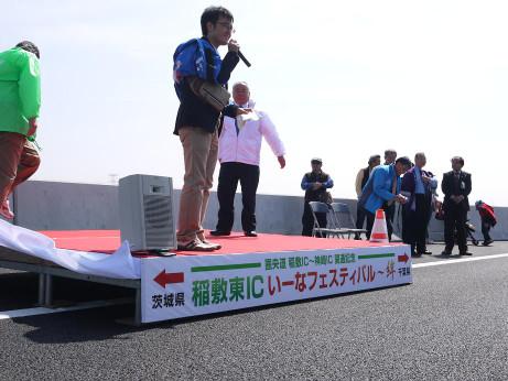 20140330_tonegawa2