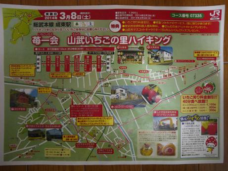20140405_map