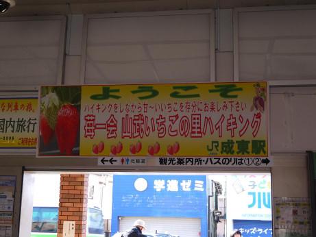 20140405_youkoso_maku