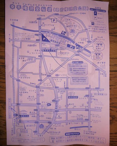 20140408_ikikata_map
