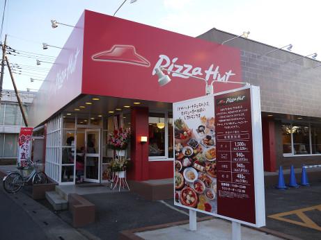 20140416_pizza_hut