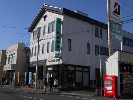 20140419_tengu_nattou