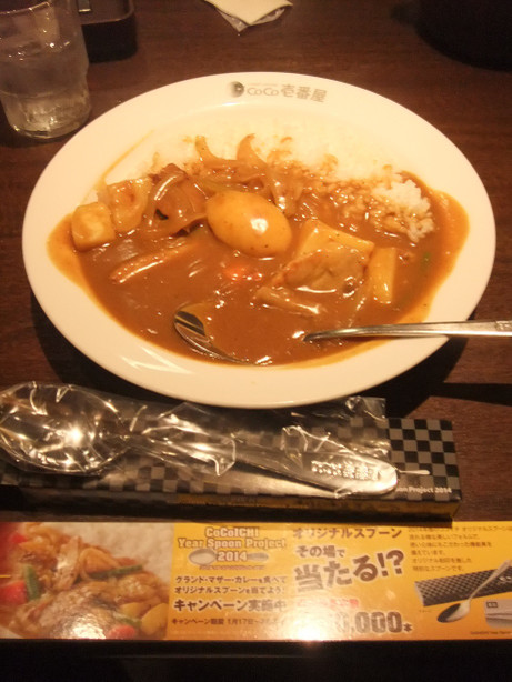 20140421_curry