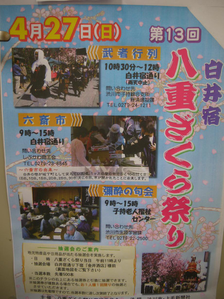 20140429_poster
