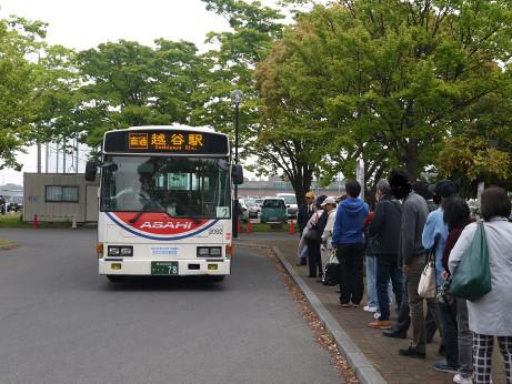 20140430_asahi_bus