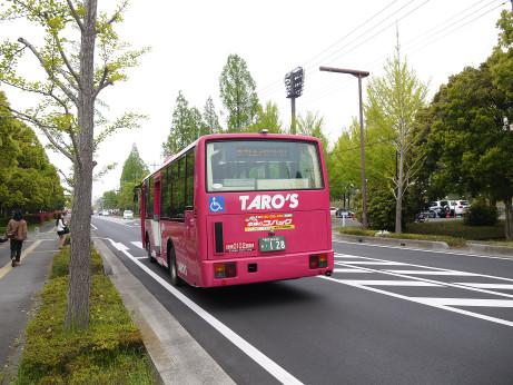 20140430_taros_bus