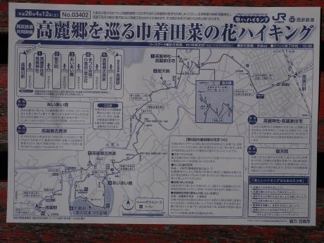 20140503_map