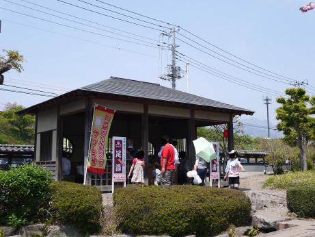 20140508_asiyu1