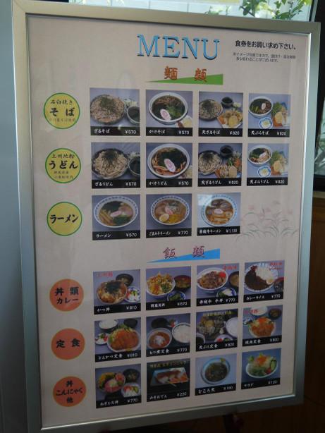 20140509_menu