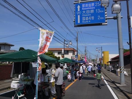 20140512_road1